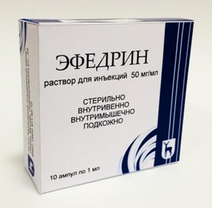 Эфедрин