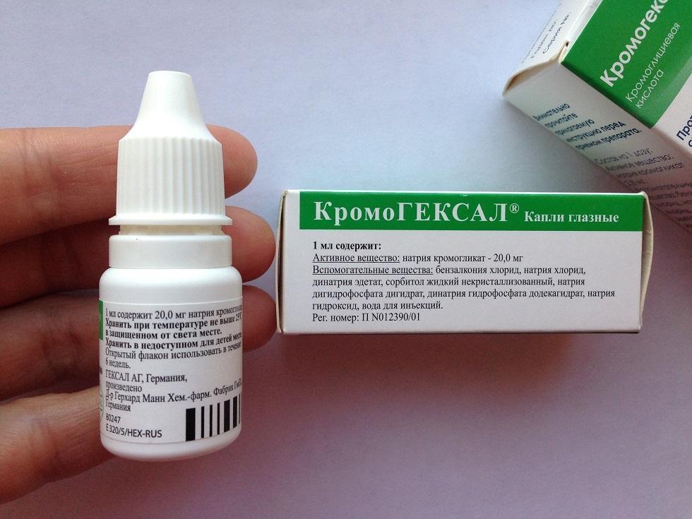 медикамент Кромогексал