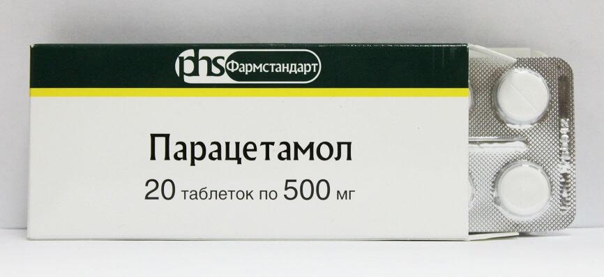 парацетамол назначают в качестве жаропонижающего, болеутоляющего, противовоспалительного средства.