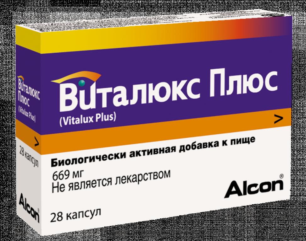 БАД Виталюкс Плюс