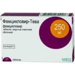 Таблетированные препараты на основе Фамцикловира
