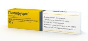 Пимафуцин в желтой коробке на белом фоне