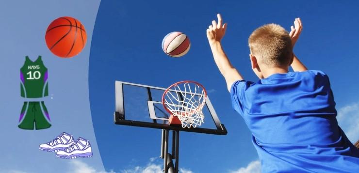 Баскетбол для детей: как правильно подобрать экипировку
