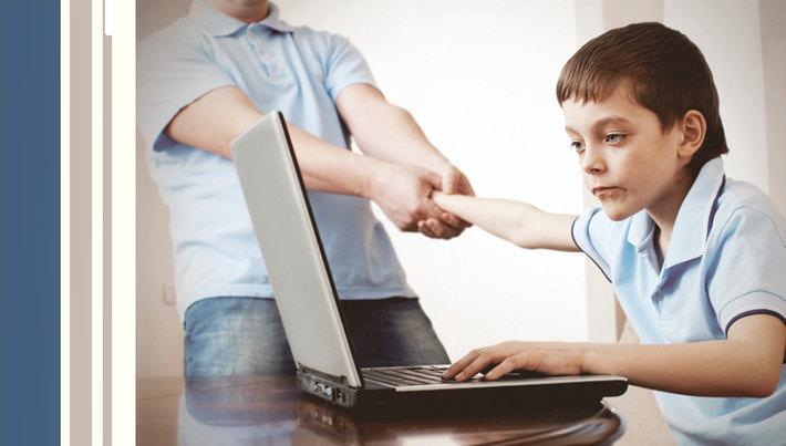 Контролировать ребенока