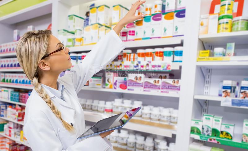 покупка лекарства