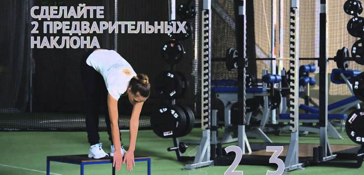 Как выполнять: наклон вперед из положения стоя на гимнастической скамье