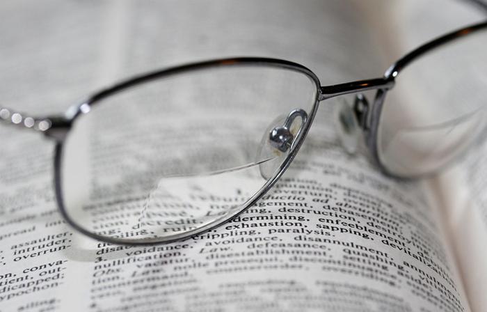 Биофокальные очки