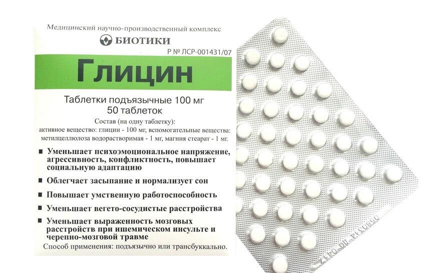 Данный ноотроп производят многие фармацевтические компании