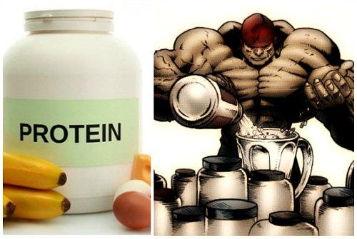 с протеином
