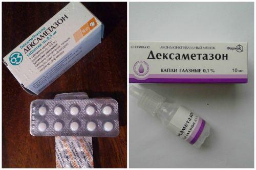 В таблетках и каплях