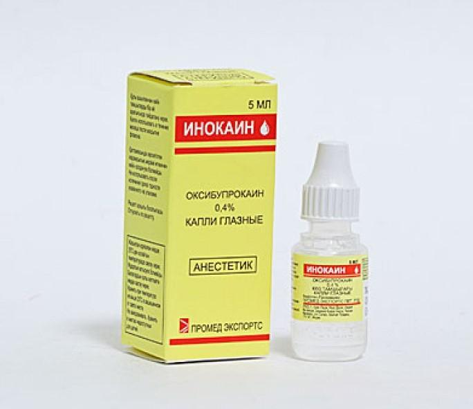 лекарство Инокаин