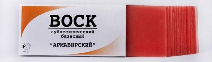 Воск для брекетов. Правила использования, марки, состав
