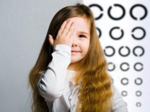 Профилактика снижения зрения у детей