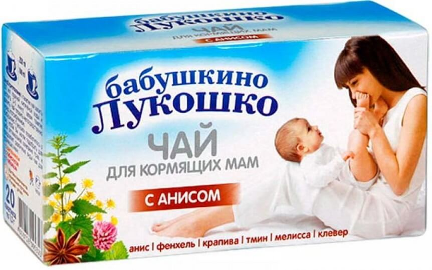 бабушкино лукошко для кормящих