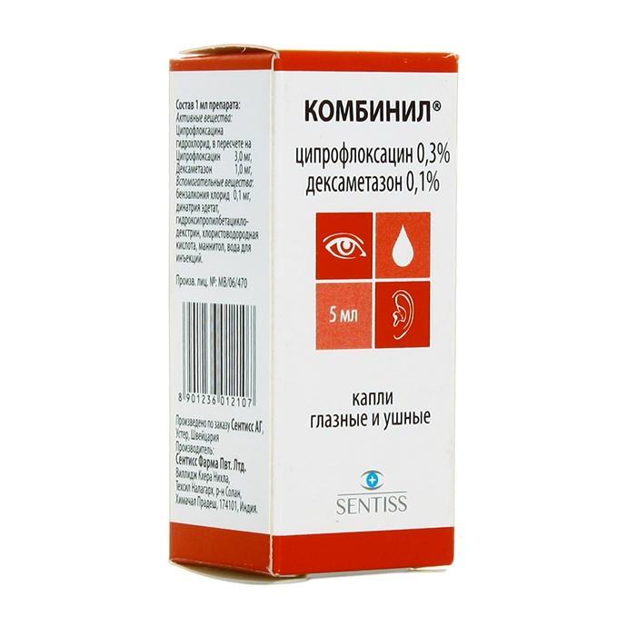 препарат Комбинил-дуо