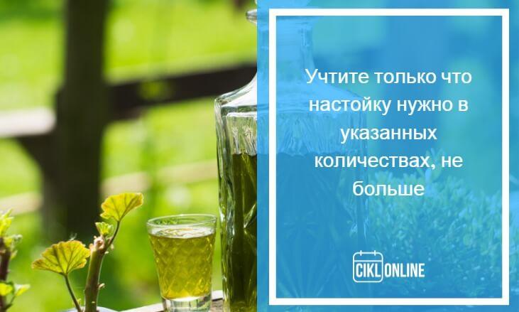 можно ли при обильных месячных пить крапиву