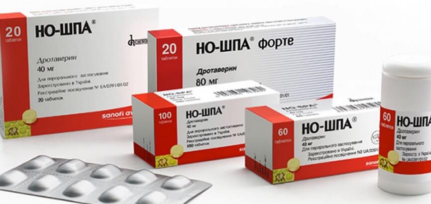 ношпа выпускается в форме таблеток и раствора для инъекций