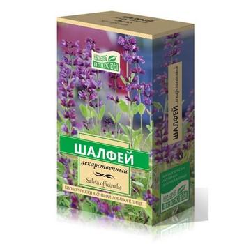 Коробка травы шалфей