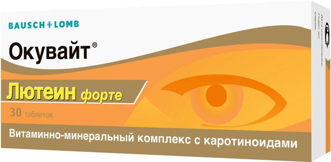 Препарат Окувайт