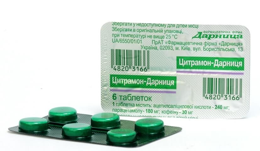 Изготавливается в форме таблеток