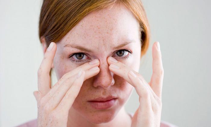 ирифрин бк глазные капли цена