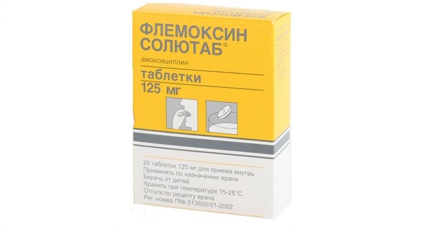 Флемоксин Салютаб в форме таблеток