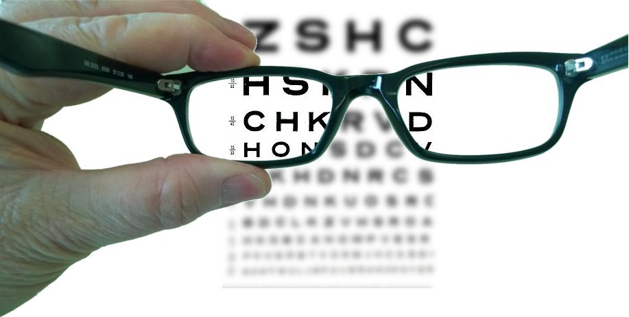 Назначают обычные очки