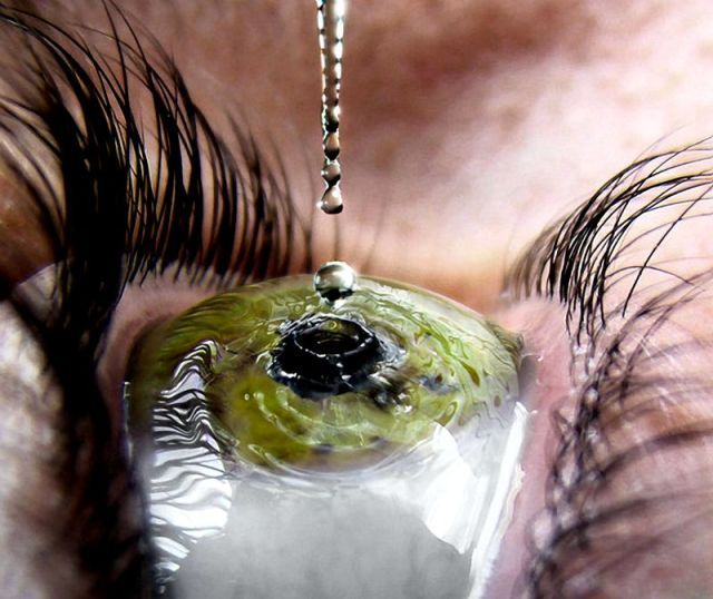Лекарственные средства для промывания глаз