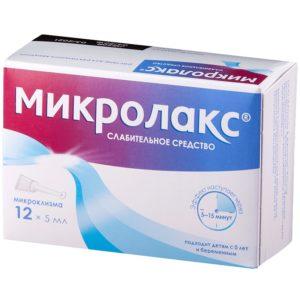 микролакс упаковка