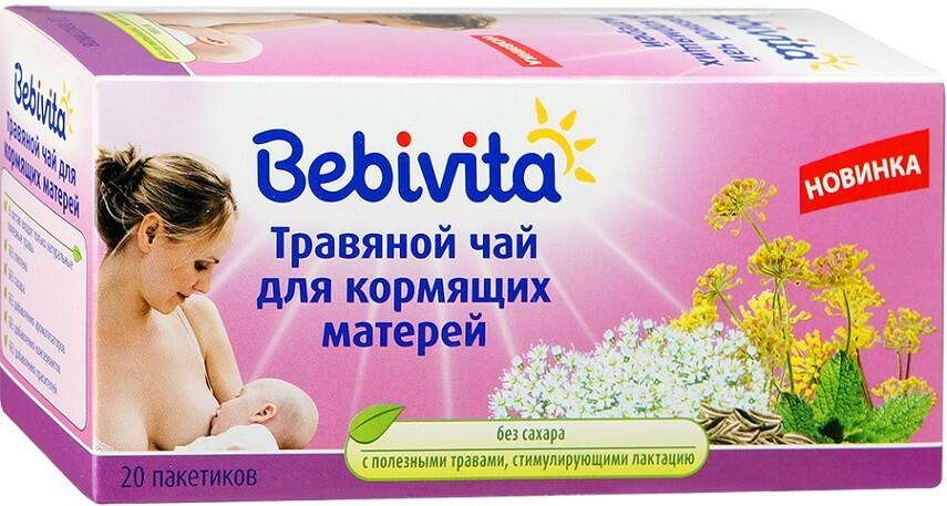 Бебивита для кормящих мам