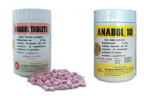 таблетки 5 и 10 мг
