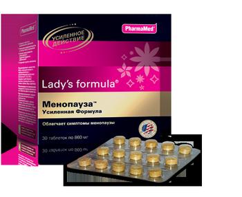 Пачка менопауза усиленная формула