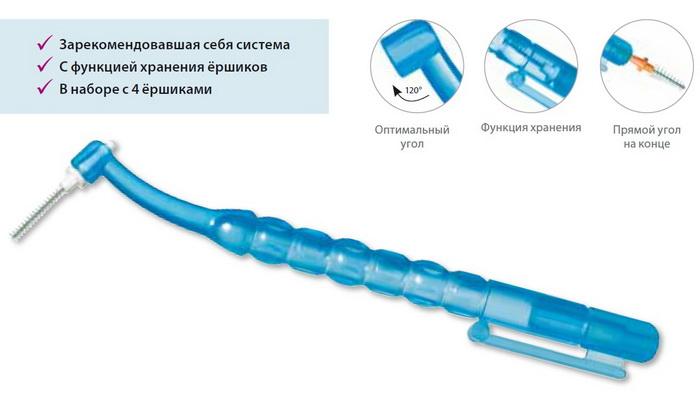 Зубная щетка монопучковая Miradent, 4 сменные насадки