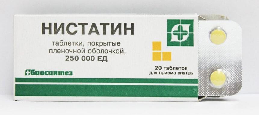 препарат нистатин в форме таблеток